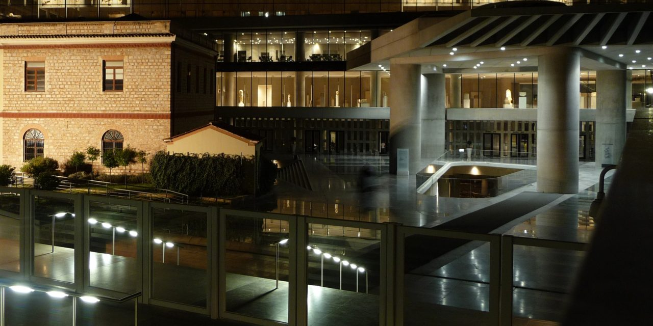 A visit to the New Acropolis Museum