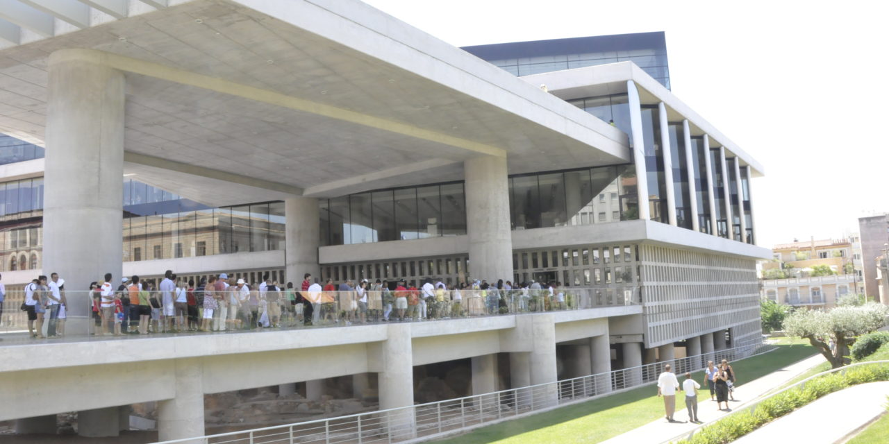New exhibit at the New Acropolis Museum