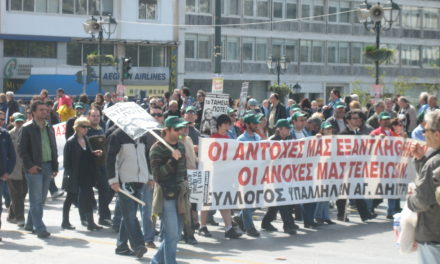 Strikes in Athens – See the Acropolis & more