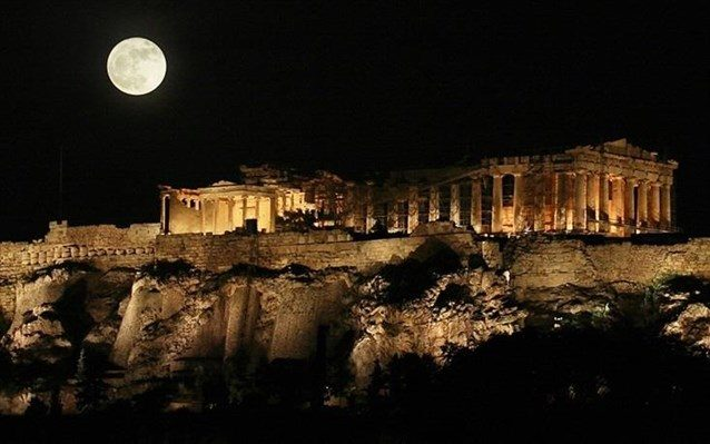 Options for August Full Moon at the Acropolis